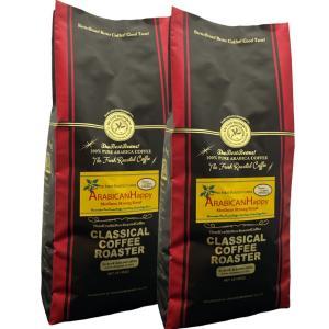 コーヒー 珈琲 コーヒー豆 アラビカンハッピー ブレンド コーヒー 1kg 1.1lb 500g 2個セット 豆 or 挽|classicalcoffee