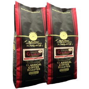 コーヒー 珈琲 コーヒー豆 1kg セット ゴールド ブレンド コーヒー 1.1lb 500g 2個セット 豆 or 挽|classicalcoffee