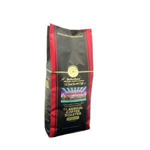 コーヒー豆 グアテマラ シングルオリジン コーヒー豆  1,1lb 500g 豆 or 挽|classicalcoffee