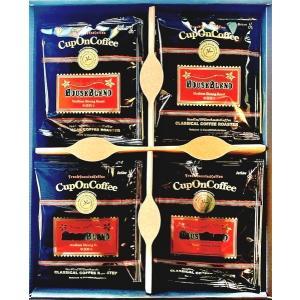 コーヒー ギフト ドリップオンコーヒー ハウスブレンド 20個 詰合わせ G-3   クラシカルコーヒーロースター classicalcoffee