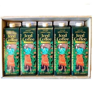 コーヒーギフト アラビカコーヒー豆100% アイスコーヒー 無糖 1L 5本詰め合わせセット G-6 classicalcoffee