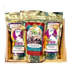 送料無料 コーヒーギフト デカフェ コロンビア G-8 ( 150g×3個詰合わせ) クラシカルコーヒーロースター|classicalcoffee