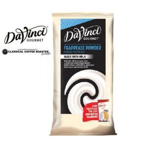 ダヴィンチ フラッピース 1.5kg スムージー に Davinci|classicalcoffee