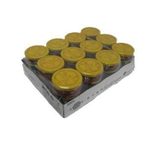 HEINZ ハインツ チャンキーサルサソース ガラスボトル 450g  ×12個  ( 1ケース)|classicalcoffee