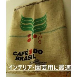 コーヒー麻袋   1枚 絵柄はお任せ インテリア・園芸用に|classicalcoffee
