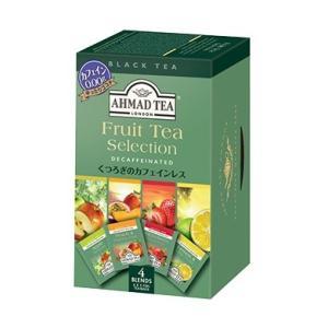 AHMAD アーマッド デカフェ 紅茶 フルーツセレクション 20袋  カフェインレス|classicalcoffee