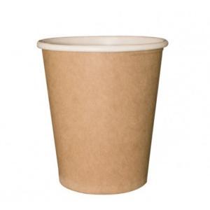 CCR 8oz 紙コップ クラフトカラー 50個入 classicalcoffee