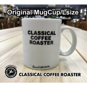 CCR オリジナル マグカップ ホワイト Lサイズ|classicalcoffee