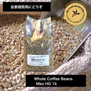 アラビカコーヒー生豆 メキシコ アルツラ Mexico Altura 1kg クラシカルコーヒーロースター|classicalcoffee