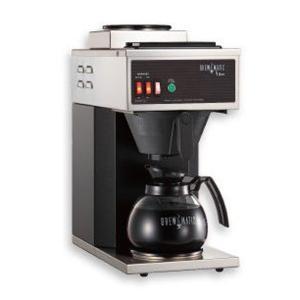 送料無料 ブルーマチック BREWMATIC 業務用 水道直結 コーヒーマシン イージーブルーワー  EZ Brewer classicalcoffee