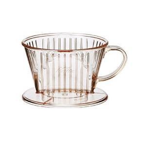カリタ プラスチック製ドリッパー 101-D 1〜2人用 classicalcoffee