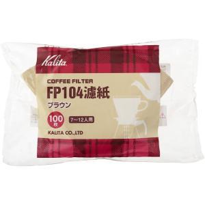 カリタ コーヒーフィルター FP104濾紙 ブラウン|classicalcoffee