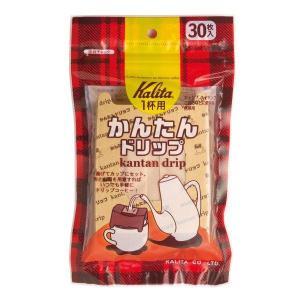 カリタ Kalita かんたんドリップ (袋) 30P #08029|classicalcoffee