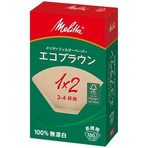 お得なコーヒーフィルター メリタ エコ コーヒーフィルターペーパー 1×2G 2〜4人用|classicalcoffee