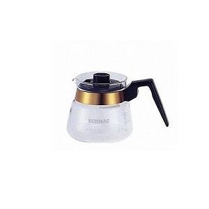 BONMAC ボンマック コーヒーサーバー CS-3 #814400 3杯用 classicalcoffee