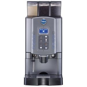 送料無料 CARIMALI カリマリ 全自動コーヒーマシン HARMONY SOFT (2グラインダー+1パウダーコンテナ仕様)|classicalcoffee