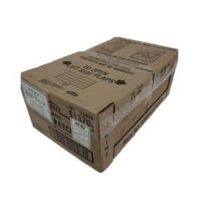 ケチャップ HEINZ ハインツ トマトケチャップ 業務用 パウチパック 3232G×6袋 (1ケー...