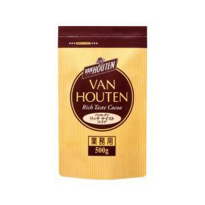 バンホーテン VAN HOUTEN リッチテイスト ココア 500g ( 調整ココア )|classicalcoffee