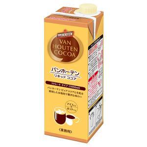 バンホーテン VAN HOUTEN リキッドタイプ ストレート ココア 1L|classicalcoffee