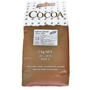 ■名称:バンホーテン純ココア5kg  ■原材料名:ココアパウダー100%  ■賞味期限(未開封時):...