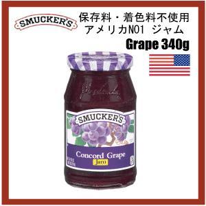 スマッカーズ SUMACKER'S グレープ ジャム 340g|classicalcoffee