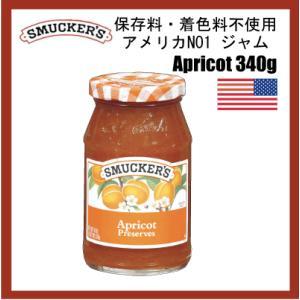 スマッカーズ SUMACKER'S アプリコット ジャム 340g|classicalcoffee