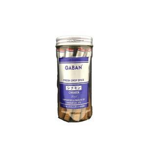GABAN ギャバン  シナモンスティック セイロン(シール巻)20本入 classicalcoffee