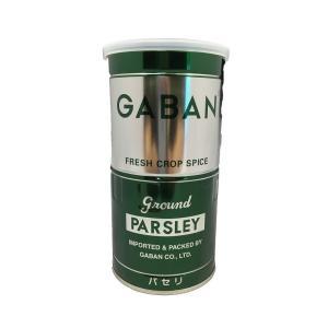 GABAN ギャバン パセリ ( オランダ芹 ) みじん切り 80g classicalcoffee