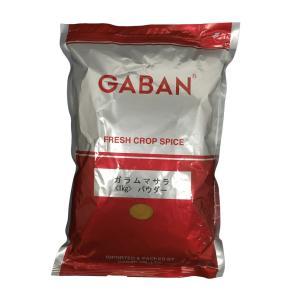 GABAN ギャバン ガラムマサラ(パウダー) 1kg  classicalcoffee