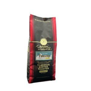 コーヒー豆 送料無料  タンザニアAA キリマンジャロ  ストレート コーヒー 500g ( 1.1lb) 【 豆 or 挽 】  クラシカルコーヒーロースター|classicalcoffee
