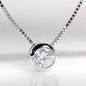 ☆一つは持っていたいネックレスの定番のデザインとして、人気の一粒タイプ。  クラリティーSIクラス・...