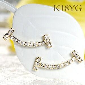 キュートでおしゃれなスマイルモチーフのダイヤモンドピアス。 K18イエローゴールドの美しいカーブライ...