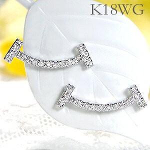 キュートでおしゃれなスマイルモチーフのダイヤモンドピアス。 K18ホワイトゴールドの美しいカーブライ...