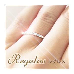 エタニティリング ハーフ 指輪 ダイヤモンド ブラチナ  あすつく対応