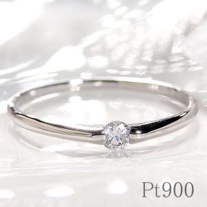 ダイヤモンドリング 一粒  プラチナ pt900 数量限定販売のダイヤリング csr0140