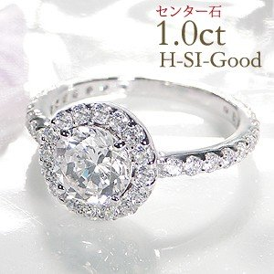 ☆センターに、厳選された1カラットの大粒ダイヤモンドをセッティング。脇石もキラキラ、トータルで1.7...