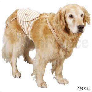 【メール便1点可】大型犬用サスペンダー付マナーベルトオーガニック 8号 fs3gm|classy