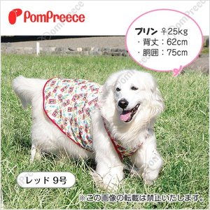 【50%OFF】【大型犬用服】【メール便不可】スイートPOP柄タンクトップ 8号|classy