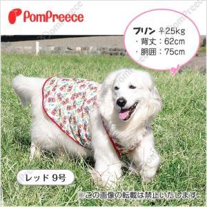 【50%OFF】【大型犬用服】【メール便不可】スイートPOP柄タンクトップ 7号|classy