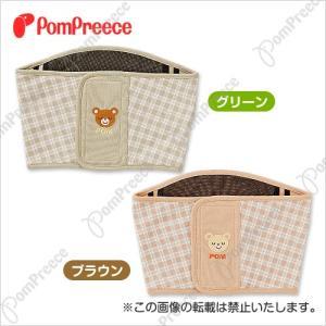 【ゆうパケット可】大型犬用マナーベルト フェアオーガニックチェック 7号 fs3gm|classy