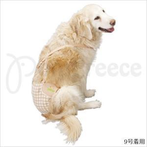 【宅配便のみ可】【犬用生理用パンツ】サニタリーパンツ オーガニック 10号|classy