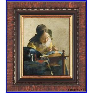 フェルメール レースを編む女 複製画 巧芸画 3号 限定300部 大塚巧藝新社|cld