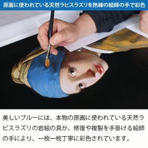 フェルメール レースを編む女 複製画 巧芸画 3号 限定300部 大塚巧藝新社|cld|02
