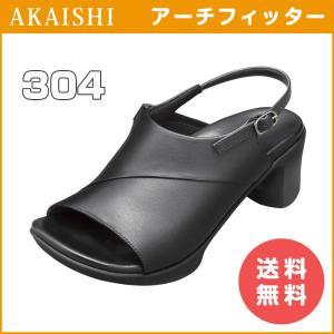 AKAISHI アーチフィッター 304 S M L...