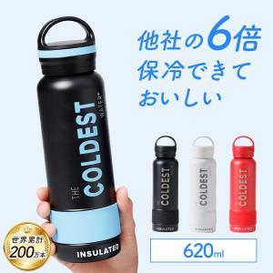 スポーツボトル スポーツジャグ 水筒 保温13時間 約620ml ザ・コールディスト ウォーター The Coldest Water 真空断熱 直飲み 21オンス キャップボトル|cleaner-parts
