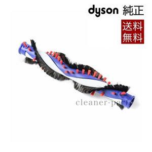 ダイソン Dyson 純正 パーツ 回転ブラシ 適合 モデル 型式 DC34 DC35|cleaner-parts
