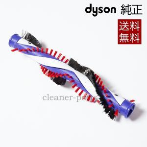 ダイソン Dyson 純正 パーツ 回転ブラシ 適合 モデル 型式 DC36 DC46 タービンヘッドタイプのみ適合|cleaner-parts