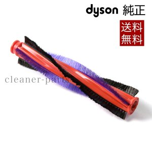 ダイソン Dyson 純正 パーツ 回転ブラシ日本規格ヘッド幅21cm用 適合 モデル 型式 DC58 DC59 DC61 DC62 V6|cleaner-parts