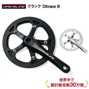 ドライブライン Driveline クランクセット Bタイプ DXrace ディーエックスレース 黒 ブラック Black 銀 シルバー 自転車用 BCD130mm 正規輸入品|cleaner-parts