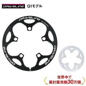 ドライブライン Driveline スーパーガード G1モデル 黒 灰 銀 自転車用 バッシュガード チェーンリングガード BCD110mm 正規輸入品|cleaner-parts